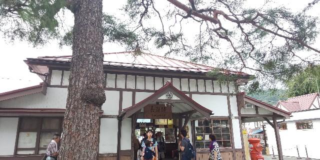 f:id:onsoku-nekopanchi:20180814194808j:image