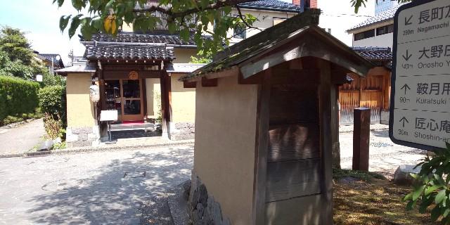 f:id:onsoku-nekopanchi:20180814202638j:image