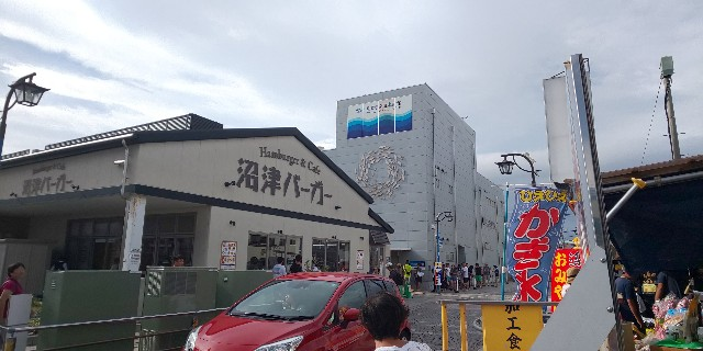f:id:onsoku-nekopanchi:20180819210041j:image