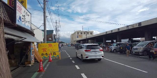 f:id:onsoku-nekopanchi:20180819210214j:image
