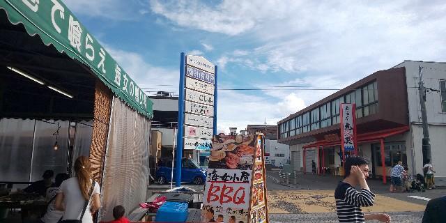 f:id:onsoku-nekopanchi:20180819210254j:image