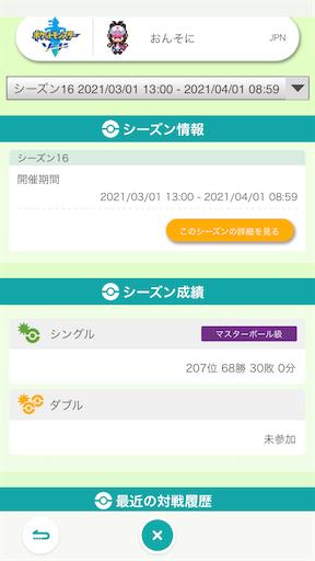 f:id:onsoni:20210405032719p:image