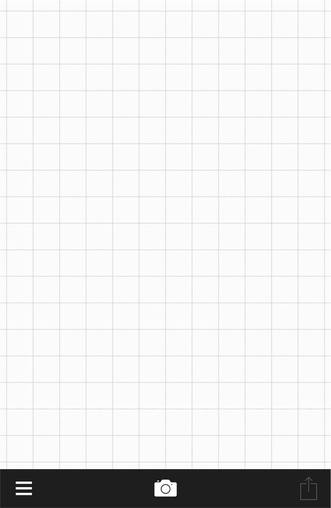 f:id:onthevillage:20180113174627j:image