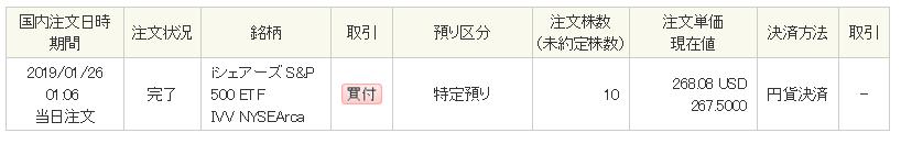 f:id:ontsuji96:20190126222006p:plain