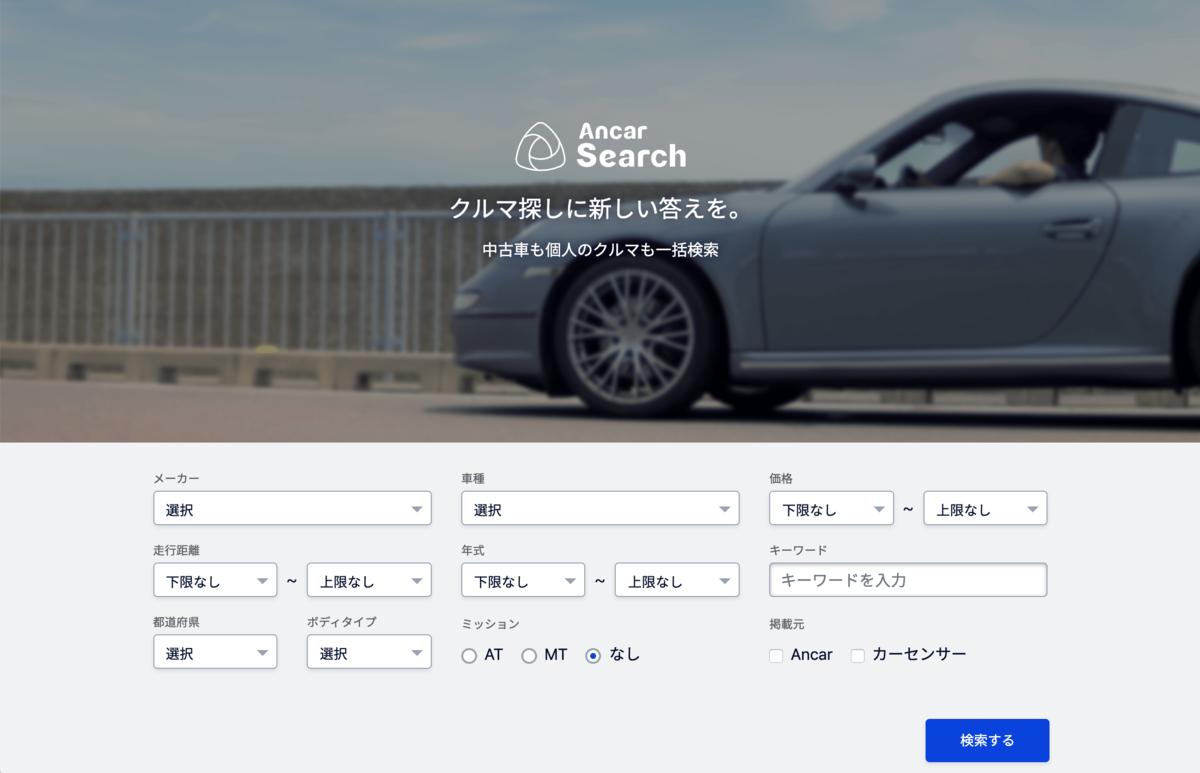 f:id:onukichi:20191214023219p:plain