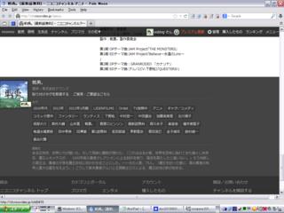 f:id:ooblog:20130911081802p:image