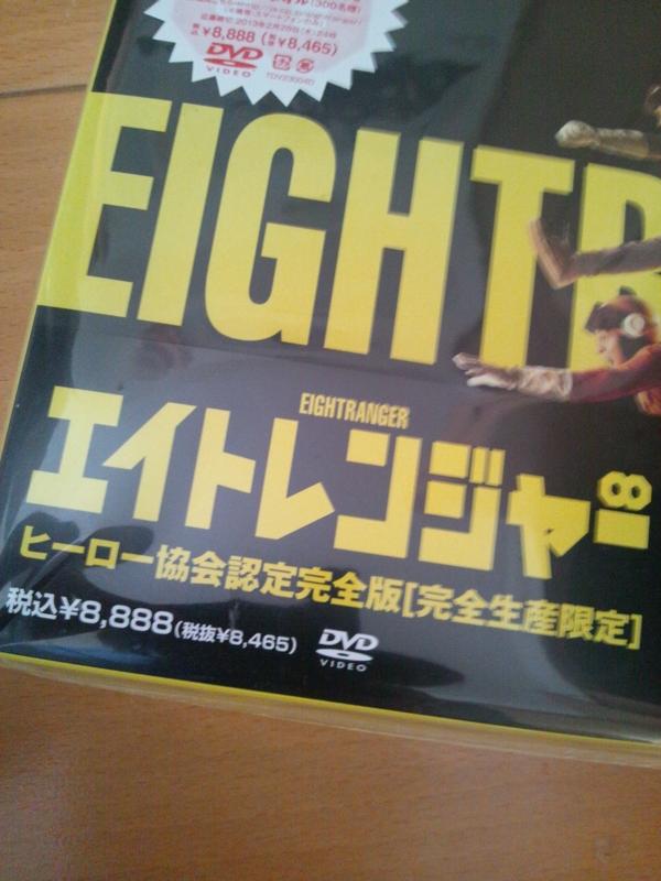 f:id:ooburi_2-ta293:20130124151955j:image