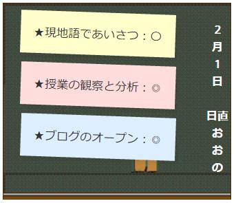 f:id:oochan-ug:20170304144858p:plain