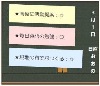 f:id:oochan-ug:20170329160428p:plain