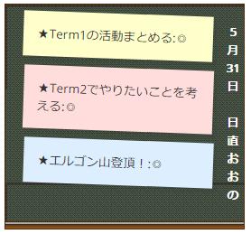 f:id:oochan-ug:20170602202404p:plain