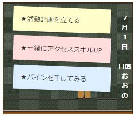 f:id:oochan-ug:20170707173358p:plain