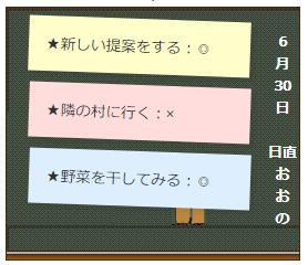 f:id:oochan-ug:20170707173600p:plain