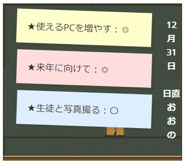 f:id:oochan-ug:20180127201250p:plain