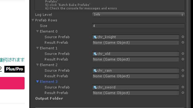 Source Prefabにモデルをセット