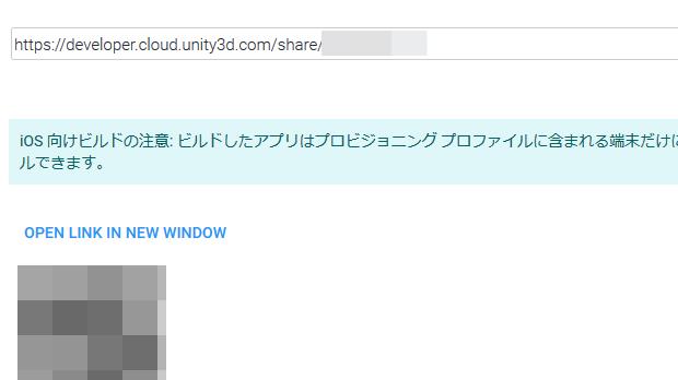 ダウンロード用のURLとQRコード
