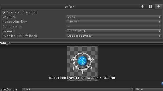 スプライトを無圧縮(RGBA32bit)に設定