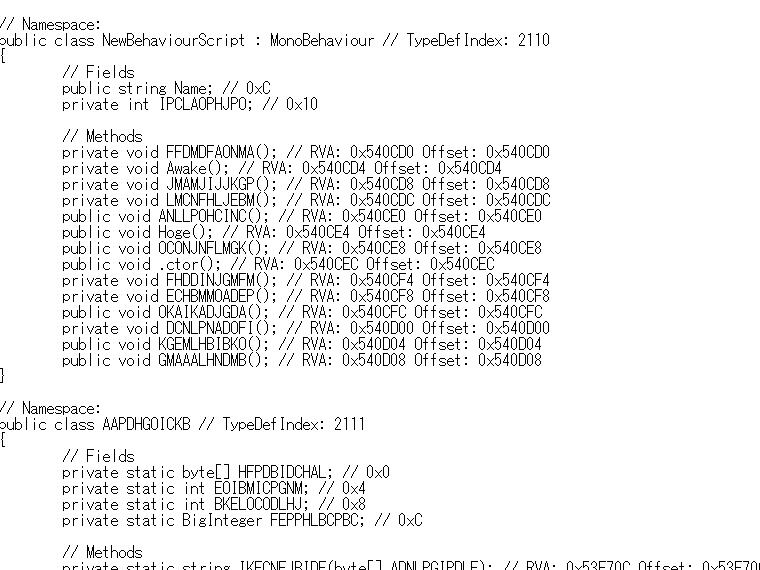 MonoBehaviourの難読化