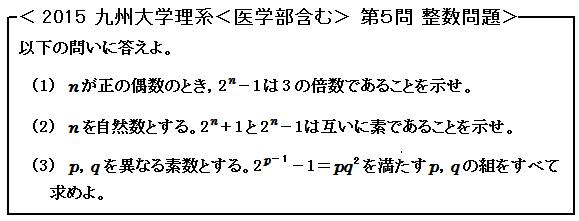 f:id:ooemaru:20180727064249p:plain