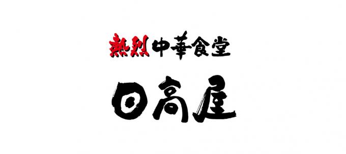 f:id:ooemaru:20190227101346p:plain