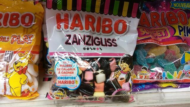 Haribo-Gummi-Candy