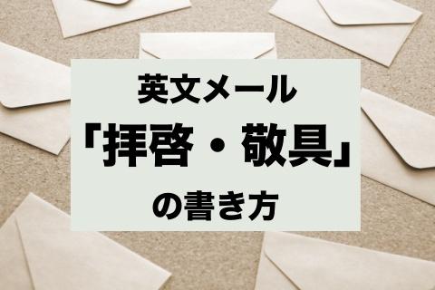 f:id:ooenoohji:20200512181053j:plain