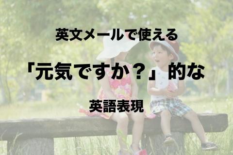 f:id:ooenoohji:20200512211237j:plain