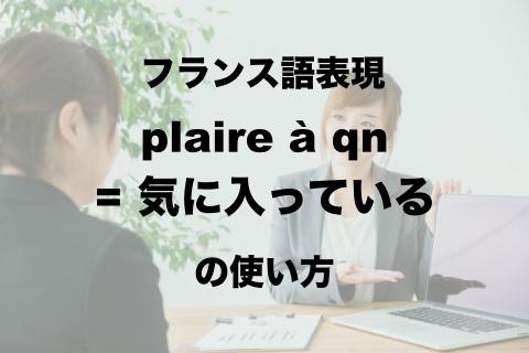 f:id:ooenoohji:20200513012231j:plain