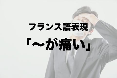 f:id:ooenoohji:20200514211807j:plain