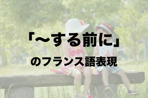 f:id:ooenoohji:20200514233146j:plain