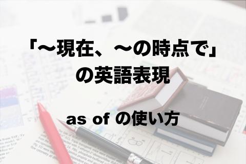 f:id:ooenoohji:20200519032329j:plain