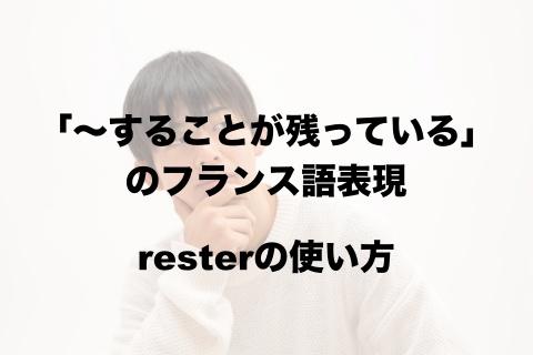 f:id:ooenoohji:20200520214526j:plain