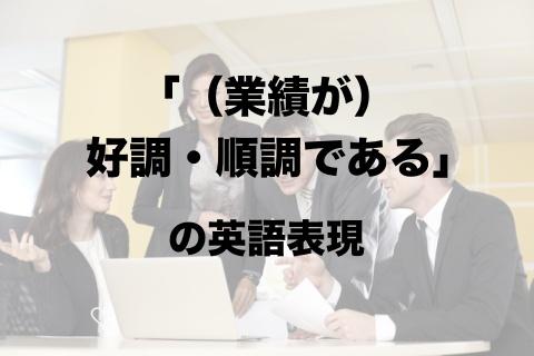 f:id:ooenoohji:20200521010200j:plain