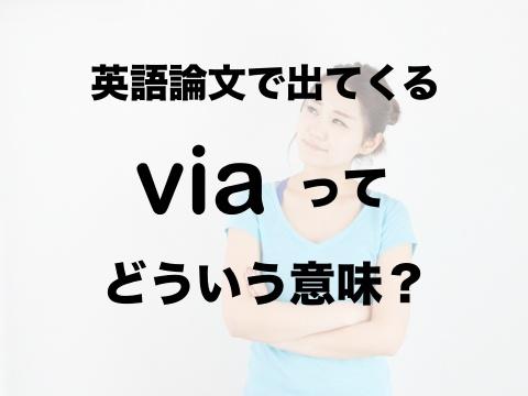 f:id:ooenoohji:20200521063436j:plain