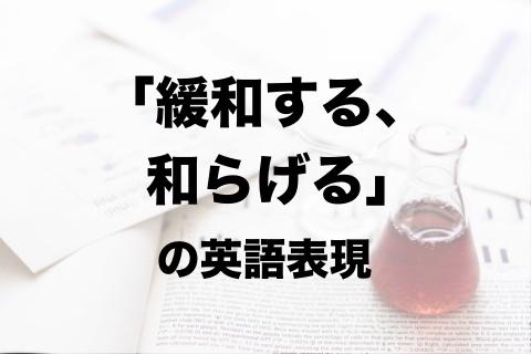f:id:ooenoohji:20200525163155j:plain