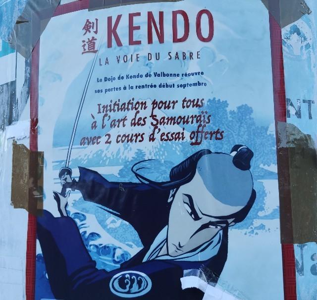 フランスで見つけた剣道教室のポスター