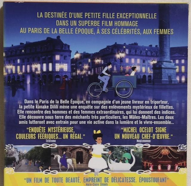 パリが綺麗に描かれている「ディリリとパリの時間旅行(Dilili à Paris)」