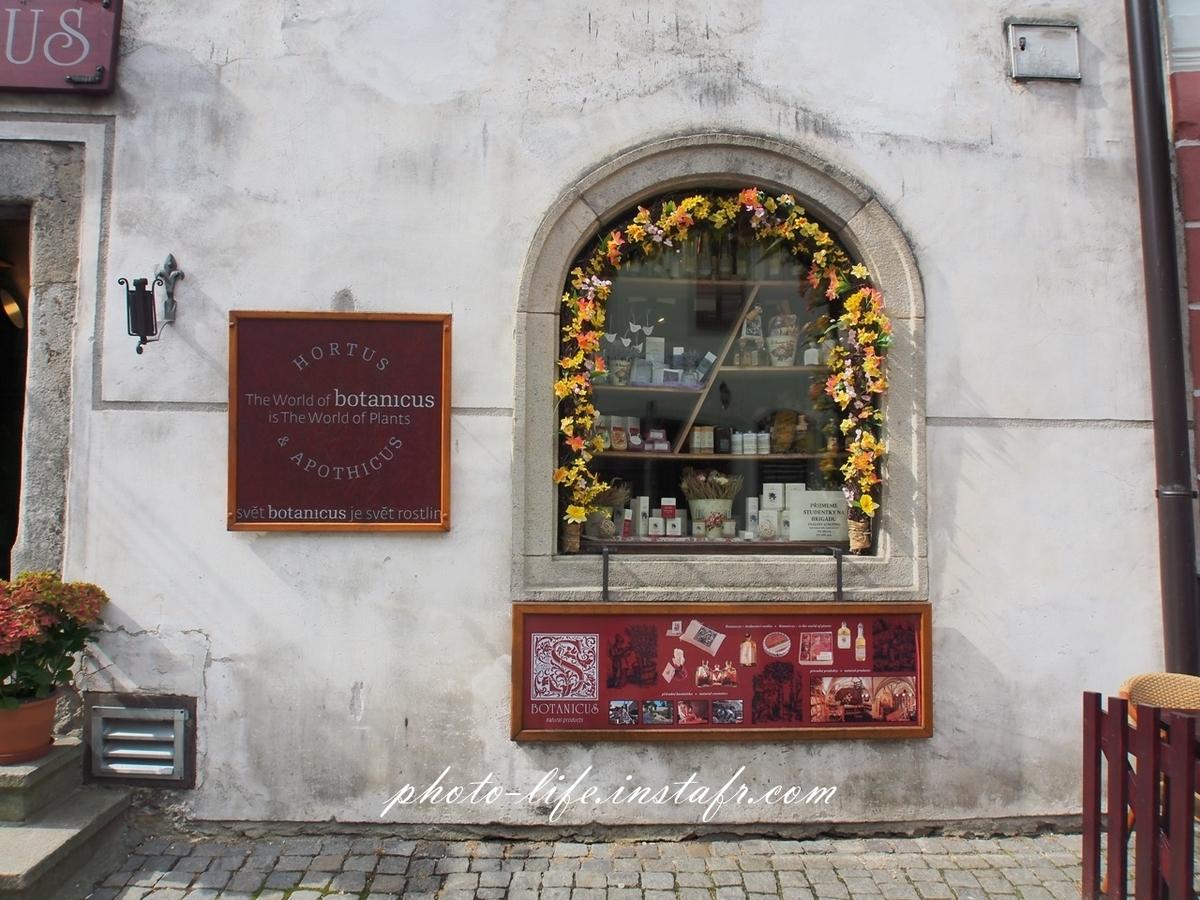 世界遺産チェスキー・クルムロフで街角スナップ