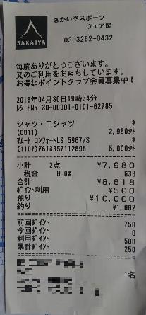f:id:oofunasou:20180602223314p:plain