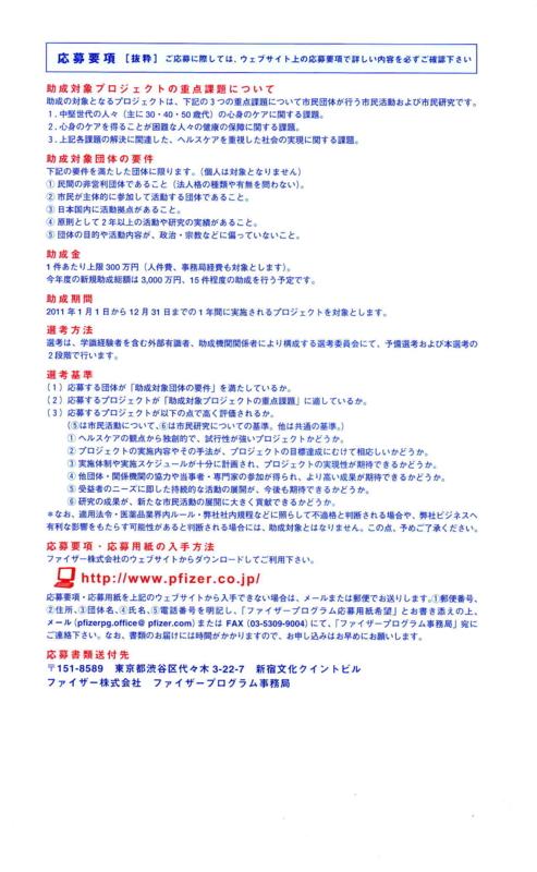 f:id:oogakisenta21:20100529191943j:image