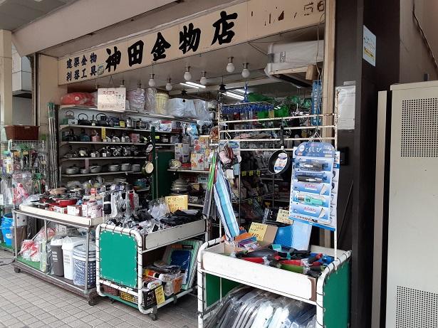 大口通り商店街神田金物店外観