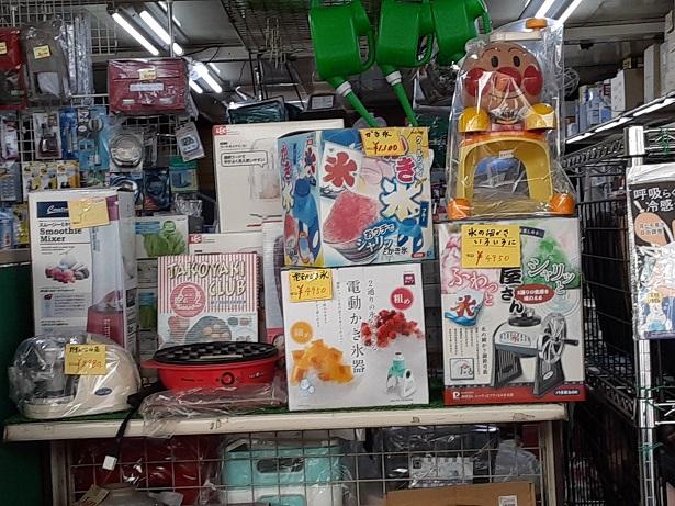 大口通り商店街神田金物店季節商品