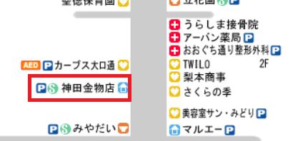 大口通り商店街 神田金物店地図
