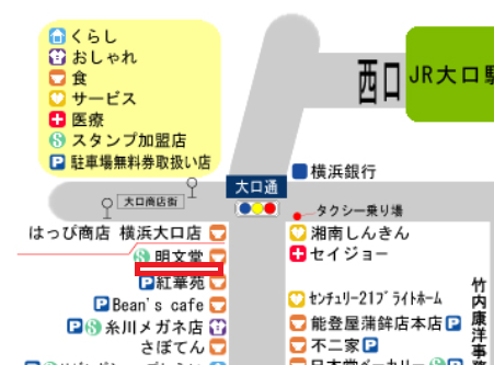 f:id:oogutikaimono:20210811172449p:plain