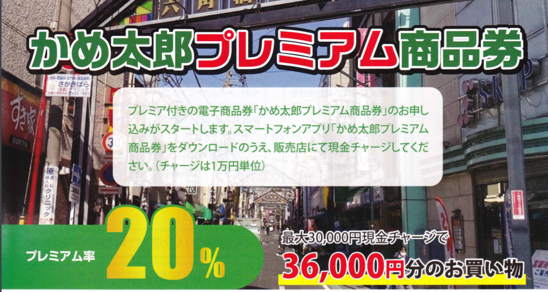 f:id:oogutikaimono:20210918140150p:plain