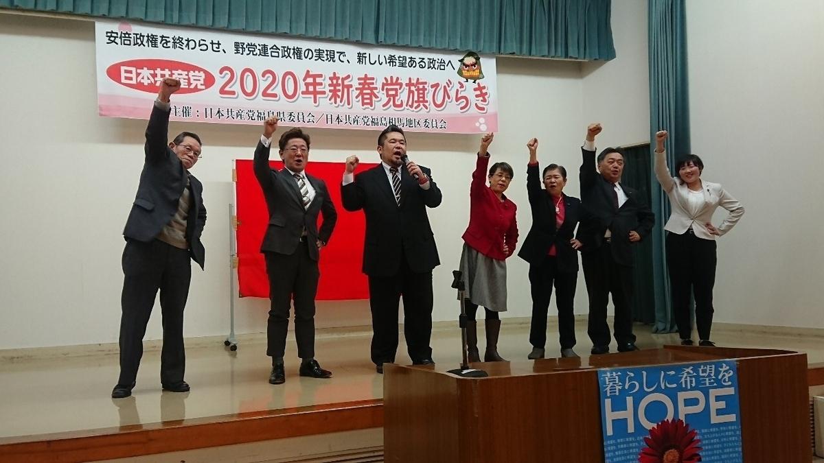 f:id:oohashisaori:20200129114406j:plain