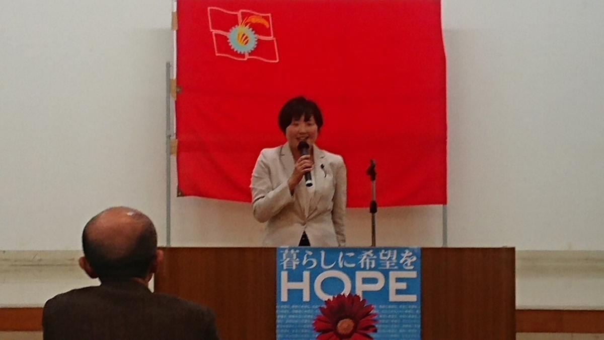 f:id:oohashisaori:20200129114409j:plain