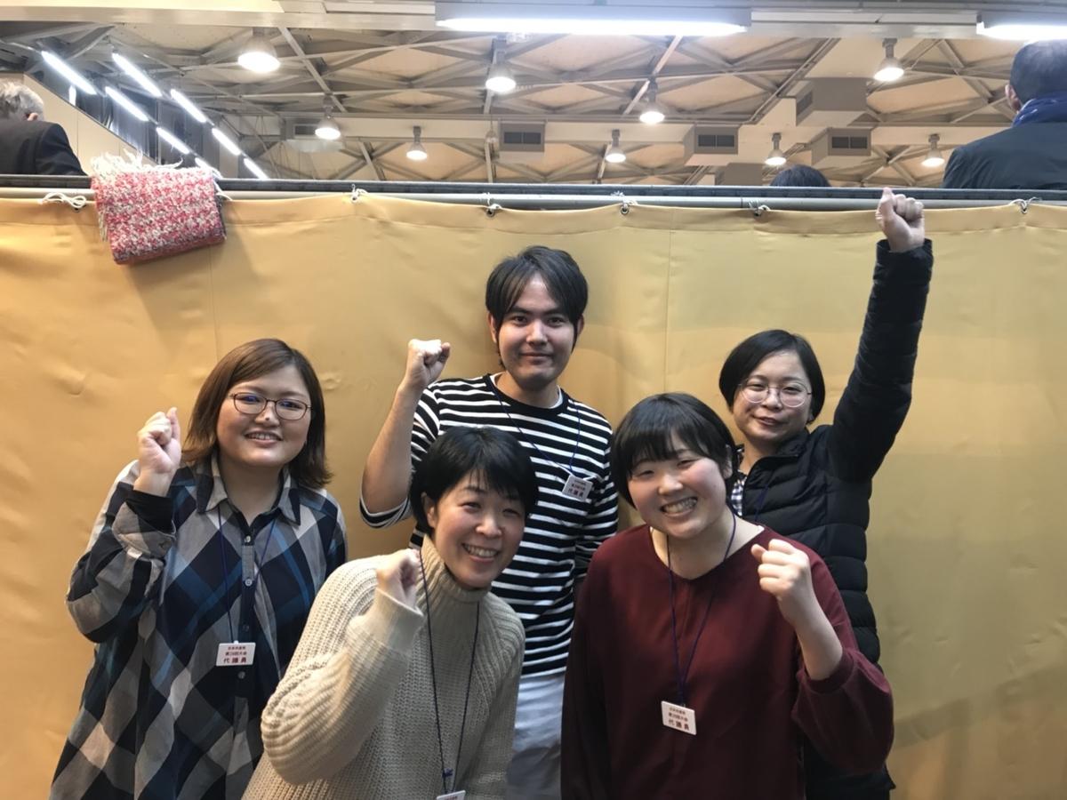 f:id:oohashisaori:20200129114918j:plain
