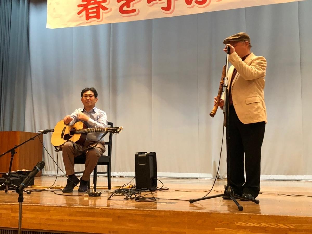 f:id:oohashisaori:20200213174937j:plain