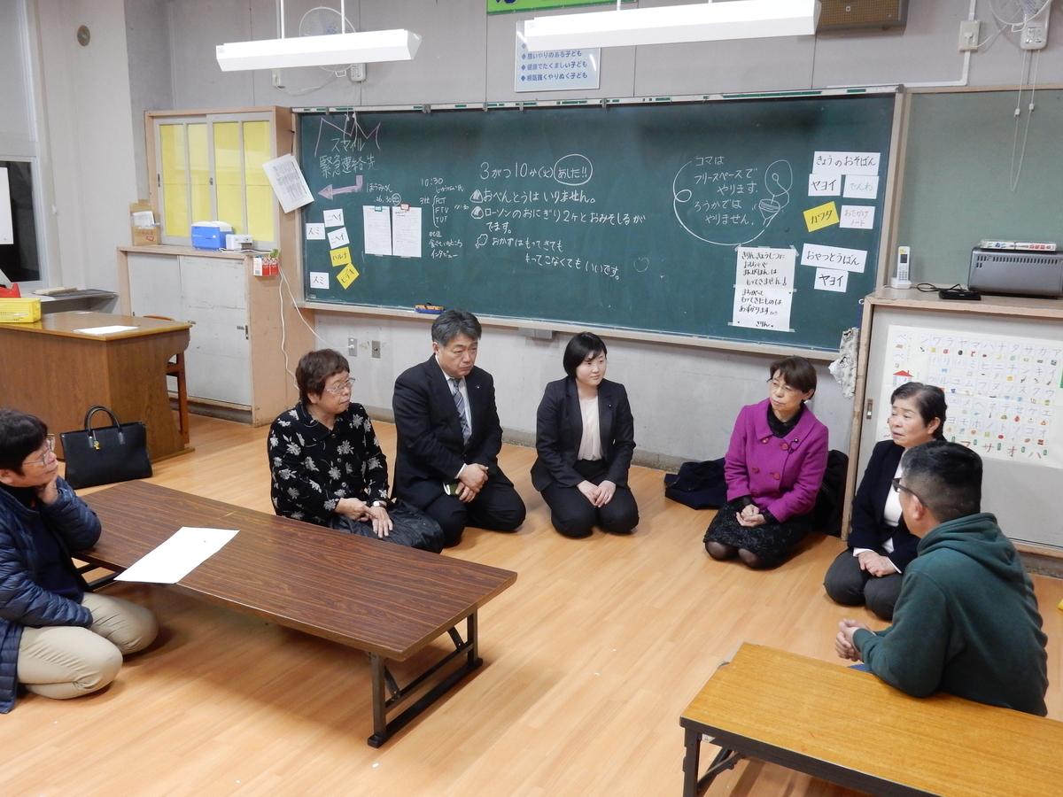 f:id:oohashisaori:20200309180754j:plain