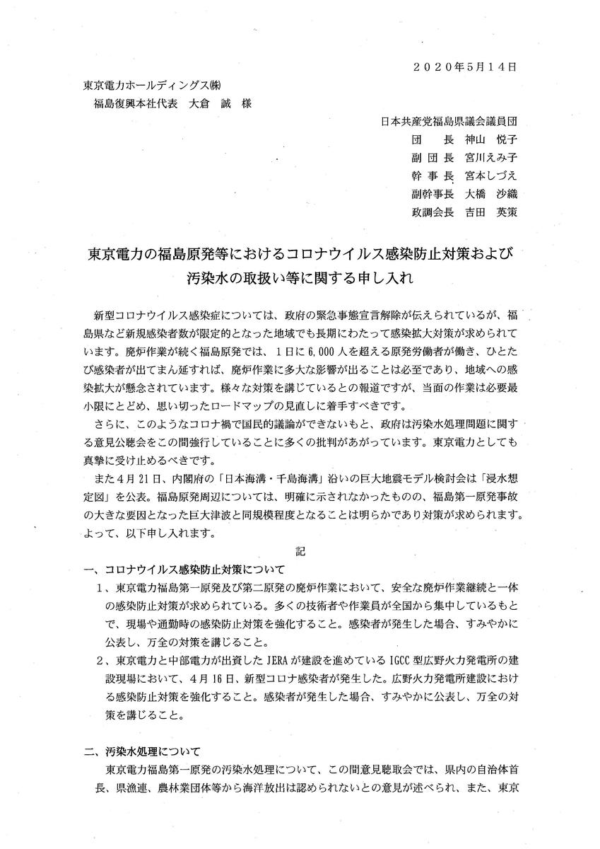 f:id:oohashisaori:20200514173110j:plain